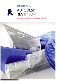 Autodesk REVIT2014
